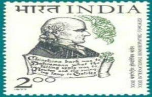 postage stamp (2)