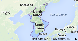 Ayush Scholarship Scheme 2014-15 for Korean Nationals