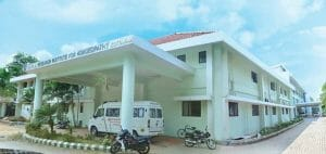 CIRH Kottayam