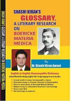 Shashi Kiran's Glossary on Boericke's materia medica