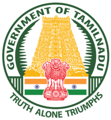 Tamil Nadu MD Homeopathy Entrance 2015 – apply now