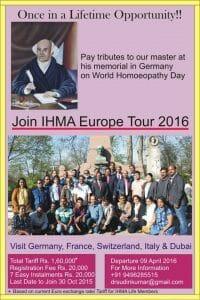 ihma tour