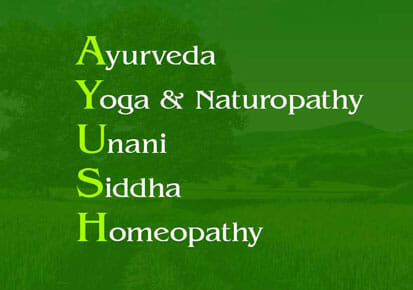 ayush policy